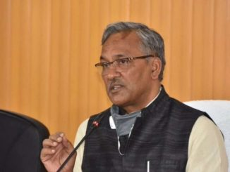 Uttarakhand CM tests positive for COVID-19-Vigorcolumn